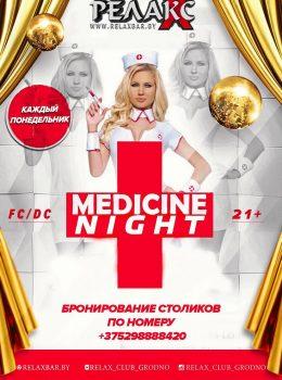 Medicine night